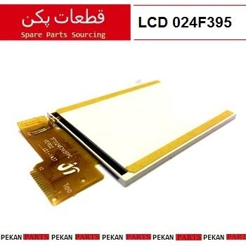 LCD CHINE 024F395 12pin