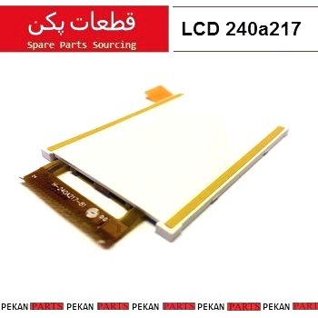 LCD CHINE 240A217 206 215 220