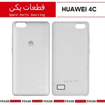 BACK/COVER HUAWEI Honor4C White