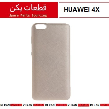 BACK/COVER HUAWEI Honor4X Gold