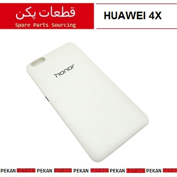 BACK/COVER HUAWEI Honor4X White