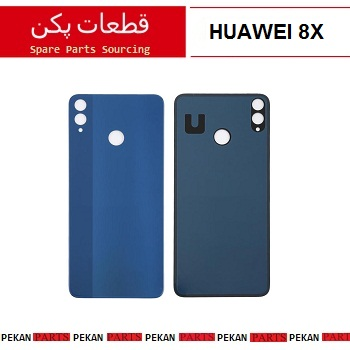 BACK/COVER HUAWEI Honor8x Blue