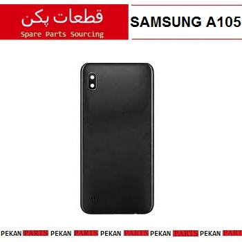 BACK/COVER SAMSUNG A105 Black