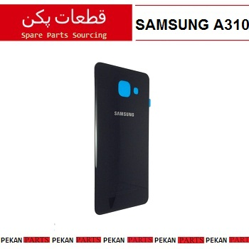 BACK/COVER SAMSUNG A310 Black