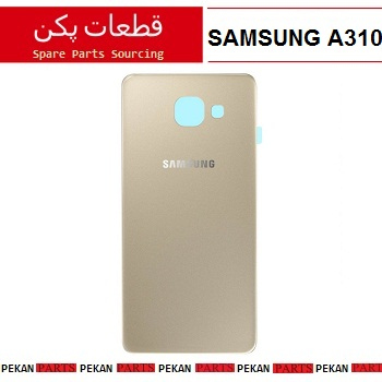 BACK/COVER SAMSUNG A310 Gold
