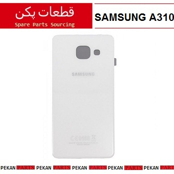 BACK/COVER SAMSUNG A310 White