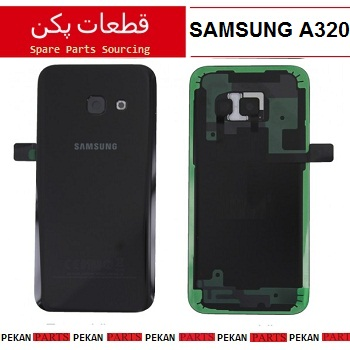 BACK/COVER SAMSUNG A320 Black