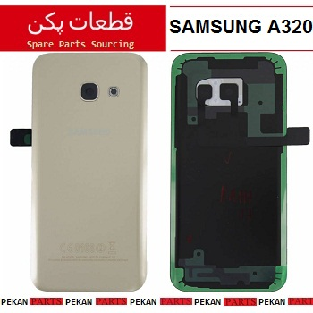 BACK/COVER SAMSUNG A320 Gold