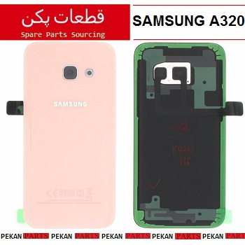BACK/COVER SAMSUNG A320 PinkGold