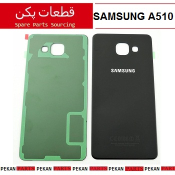 BACK/COVER SAMSUNG A510 Black
