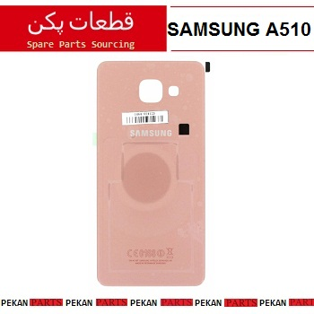 BACK/COVER SAMSUNG A510 Pink