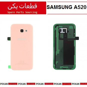 BACK/COVER SAMSUNG A520 RoseGold