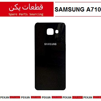 BACK/COVER SAMSUNG A710 Black