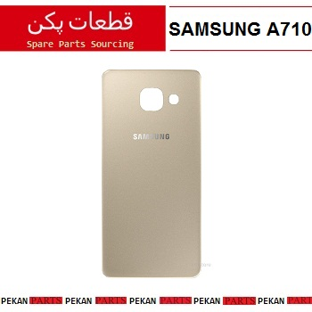 BACK/COVER SAMSUNG A710 Gold