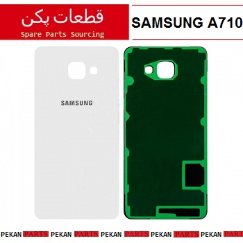 BACK/COVER SAMSUNG A710 White