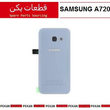 BACK/COVER SAMSUNG A720 Blue