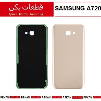 BACK/COVER SAMSUNG A720 Gold