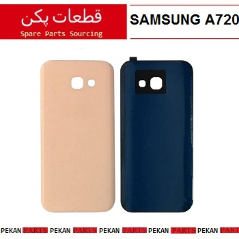 BACK/COVER SAMSUNG A720 RoseGold