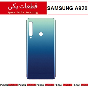 BACK/COVER SAMSUNG A920 Blue
