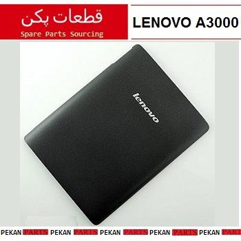 BACK/COVER LENOVO A3000