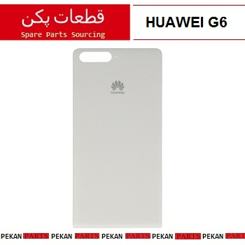 BACK/COVER HUAWEI G6 White