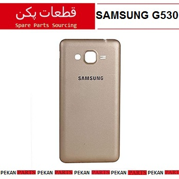 BACK/COVER SAMSUNG G530 G531 Gold