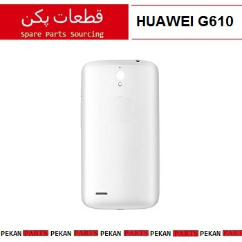 BACK/COVER HUAWEI G610 White