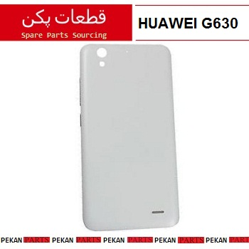 BACK/COVER HUAWEI G630 White