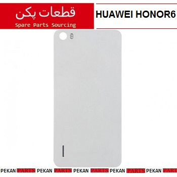 BACK/COVER HUAWEI Honor6 White