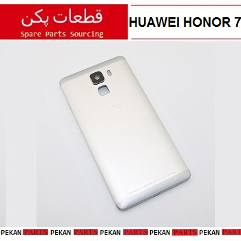 BACK/COVER HUAWEI Honor7 White