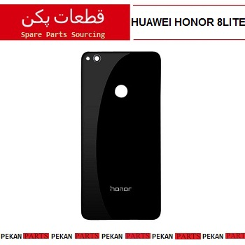 BACK/COVER HUAWEI Honor8Lite Black