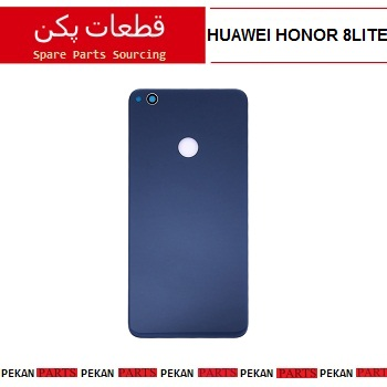 BACK/COVER HUAWEI Honor8Lite Blue