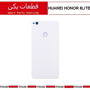 BACK/COVER HUAWEI Honor8 White