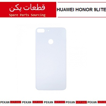 BACK/COVER HUAWEI Honor9Lite White