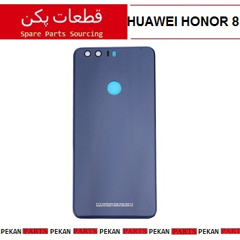 BACK/COVER HUAWEI Honor8 Blue