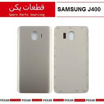 BACK/COVER SAMSUNG J400 Gold