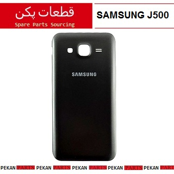 BACK/COVER SAMSUNG J500 Black