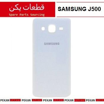 BACK/COVER SAMSUNG J500 White