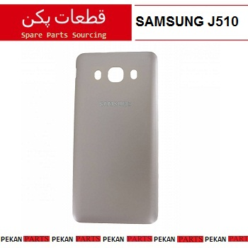 BACK/COVER SAMSUNG J510 Gold