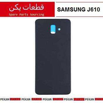 BACK/COVER SAMSUNG J610 Black