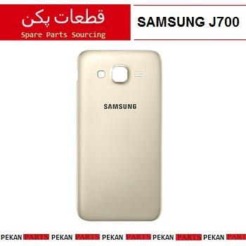 BACK/COVER SAMSUNG J700 Gold