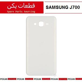BACK/COVER SAMSUNG J700 White