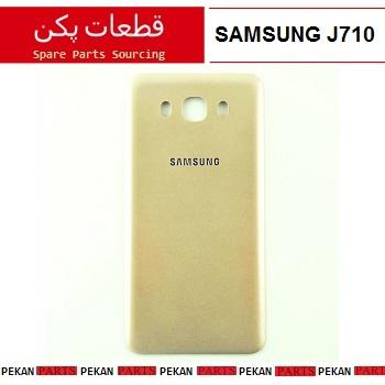 BACK/COVER SAMSUNG J710 Gold