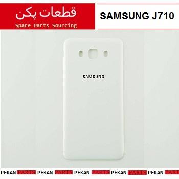 BACK/COVER SAMSUNG J710 White