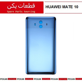 BACK/COVER HUAWEI Mate10 Blue