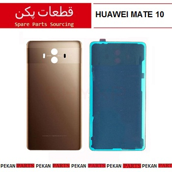 BACK/COVER HUAWEI Mate10 Gold