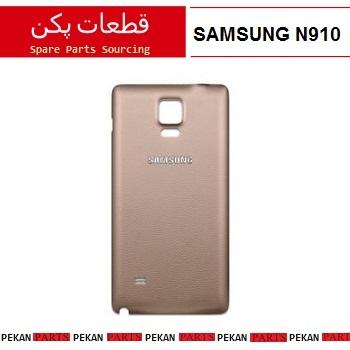 BACK/COVER SAMSUNG N910 Gold