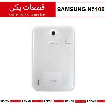 BACK/COVER SAMSUNG N5100 White