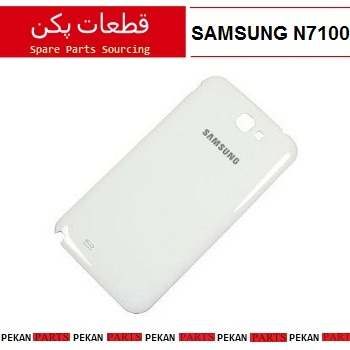 BACK/COVER SAMSUNG N7100 White