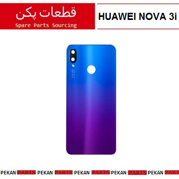 BACK/COVER HUAWEI Nova3i Blue